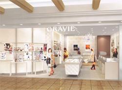 グラヴィ川西店